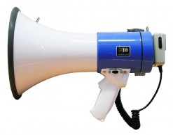Megaphones from $29.95 to $439. This 25w is $139.